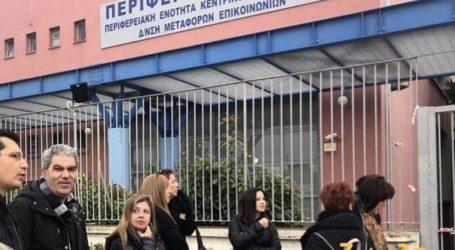 Συγκέντρωση διαμαρτυρίας εξεταστών υποψηφίων οδηγών στη Διεύθυνση Μεταφορών