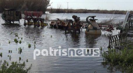 Ηλεία: Πλημμυρισμένες εκτάσεις στην Αγουλινίτσα