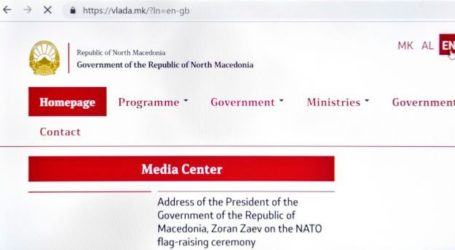 """Επίσημη πρεμιέρα με τη """"Βόρεια Μακεδονία"""""""
