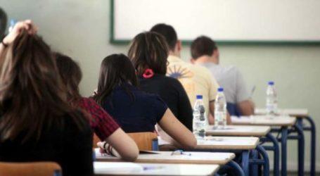 Ρεκόρ επιτυχιών Λαρισαίων μαθητών στην Ελληνική Μαθηματική Εταιρία – Ονόματα