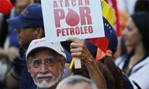 Τα ψέματα για τη Βενεζουέλα θυμίζουν την κρίση στην Υεμένη