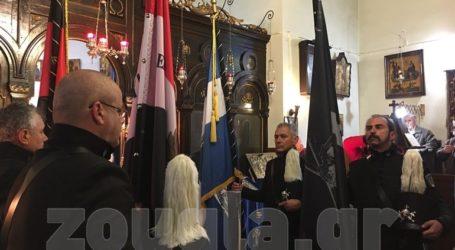 Ο Ιερός Λόχος του Αλέξανδρου Υψηλάντη αναγεννήθηκε στην Αθήνα
