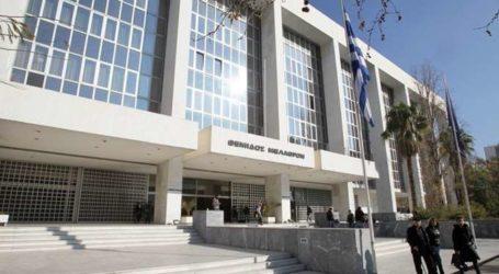 Υπόθεση καθαρίστριας Βόλου: Να αναιρεθεί η βαριά καταδίκη της ζητεί αντεισαγγελέας του Αρείου Πάγου