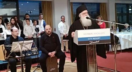 Δημητριάδος Ιγνάτιος: «Στα χρόνια της μεγάλης κρίσης φανήκαμε αντάξιοι των περιστάσεων»