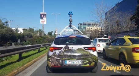 Στους δρόμους της Αθήνας το υπερσύγχρονο αυτοκίνητο της Google