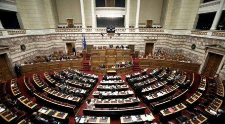 Συνεδριάζει τη Δευτέρα η Επιτροπή Κανονισμού της Βουλής