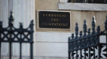 Συζητήθηκε η αίτηση ακύρωσης της γενικής συνέλευσης των συμβολαιογράφων