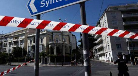 Κυκλοφοριακές ρυθμίσεις στην ευρύτερη περιοχή του κέντρου της Αθήνας λόγω δύο συγκεντρώσεων
