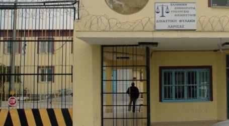 Αυτοπυρπολήθηκε κρατούμενος στις φυλακές Λάρισας