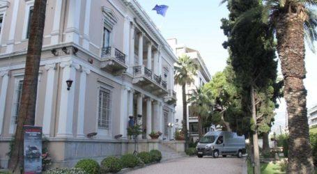 «Παρέμβαση» με μπογιές στην ιταλική πρεσβεία στο Κολωνάκι