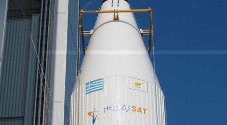 Την Τρίτη η εκτόξευση του δορυφόρου Hellas Sat 4