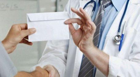 Ελεύθερος με εγγύηση και περιοριστικούς όρους ο γιατρός του Ιπποκράτειου για τα φακελάκια