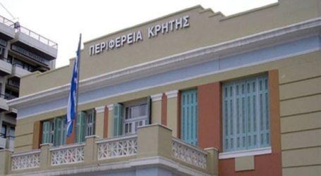 Στη διεθνή έκθεση θαλάσσιου τουρισμού «BOOT» στο Ντίσελντορφ η περιφερεια Κρήτης