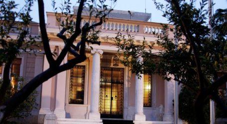 Ολοκληρώθηκε η σύσκεψη στο Μαξίμου για τις τράπεζες και την αντιμετώπιση των «κόκκινων» δανείων