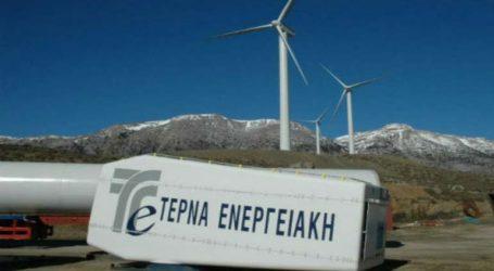 Νέα επένδυση 300 εκατ. ευρώ στην ελληνική αγορά ενέργειας