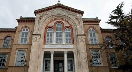 Υψηλότατη συμβολική αξία η επίσκεψη Τσίπρα στη Θεολογική Σχολή Χάλκης