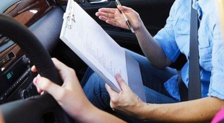 Την επανέναρξη των εξετάσεων υποψήφιων οδηγών χαιρετίζει η Περιφέρεια Αττικής