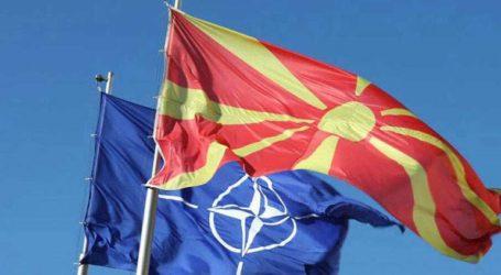 Υπεγράφη το πρωτόκολλο εισδοχής της ΠΓΔΜ στην Ατλαντική Συμμαχία