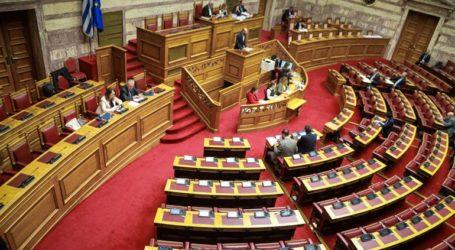 Την ερχόμενη Τρίτη και Τετάρτη η πρώτη συζήτηση για την Αναθεώρηση του Συντάγματος