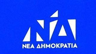 «Σοβαρά ερωτήματα εγείρονται από την κακά προετοιμασμένη επίσκεψη Τσίπρα στην Τουρκία»