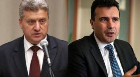 Ζάεφ και Ιβάνοφ χαιρετίζουν την υπογραφή του πρωτοκόλλου προσχώρησης της χώρας στο ΝΑΤΟ