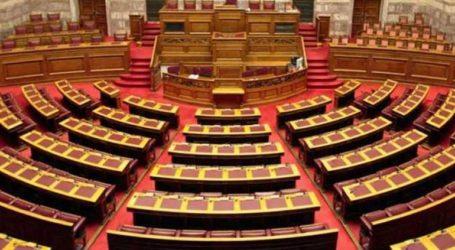 Σήμερα ψηφίζεται το πρωτόκολλο εισδοχής των Σκοπίων στο ΝΑΤΟ