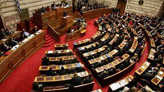 Ψηφοφορία για την ένταξη της ΠΓΔΜ στο ΝΑΤΟ
