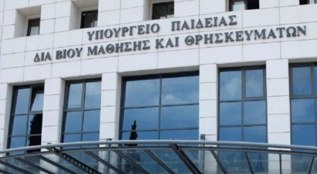 """«Ο δήμαρχος Θεσσαλονίκης βλέπει δήθεν """"διάλυση"""" του Διεθνούς Πανεπιστημίου»"""