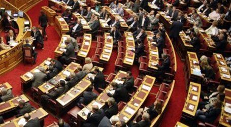Υπερψηφίστηκε το πρωτόκολλο εισδοχής της ΠΓΔΜ στο ΝΑΤΟ