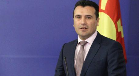 «Η φίλη μας η Ελλάδα επικύρωσε πρώτη το πρωτόκολλο ένταξης στο ΝΑΤΟ»
