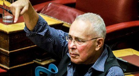 Τι σημαίνει το «μαψυλάκας» που είπε ο Ζουράρις στη Βουλή για τον Κυριάκο Μητσοτάκη