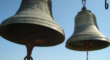 Καμπάνα 150 κιλών έκλεψαν από ναό στη Χαλκιδική!