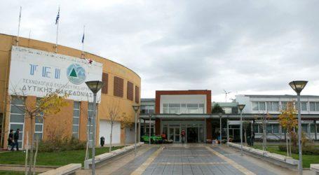 Κατάληψη στο διοικητήριο του ΤΕΙ Δυτικής Μακεδονίας