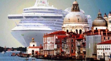 Συνεργασία λιμανιών Πειραιά και Βενετίας για περισσότερα εμπορεύματα
