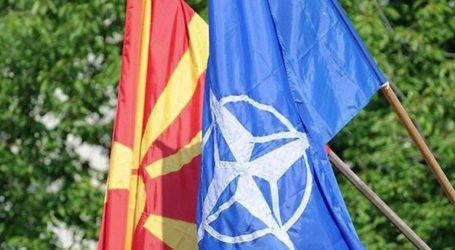 Η Σλοβενία, δεύτερη χώρα που θα επικυρώσει το πρωτόκολλο προσχώρησης της ΠΓΔΜ στο ΝΑΤΟ