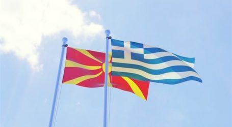 Η Β. Μακεδονία πρέπει να εφαρμόσει πλήρως τις συμφωνίες με την Ελλάδα