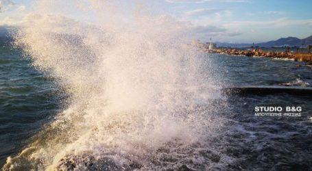 Μποφόρ και κύματα στο Ναύπλιο