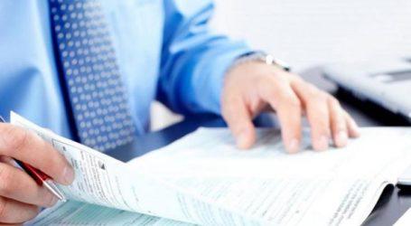 Εντός Μαρτίου ανοίγει η πύλη του TAXISnet για τις φορολογικές δηλώσεις