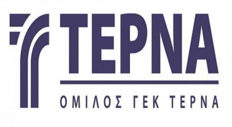 Νέα έργα σε Κύπρο και Μέση Ανατολή ανέλαβε η ΓΕΚ ΤΕΡΝΑ
