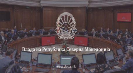 """Ανακοινώθηκε επίσημα η αλλαγή του ονόματος σε """"Βόρεια Μακεδονία"""""""
