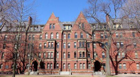 Υποτροφίες σε φοιτητές του πανεπιστημίου Πάτρας από το Harvard