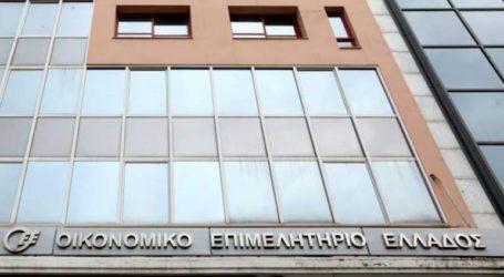 Μνημόνιο Συνεργασίας υπέγραψαν το Χρηματιστήριο Αθηνών και το Οικονομικό Επιμελητήριο Ελλάδος