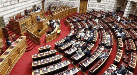 Ενιαίο ψηφοδέλτιο με όλες τις προτάσεις για την Αναθεώρηση του Συντάγματος