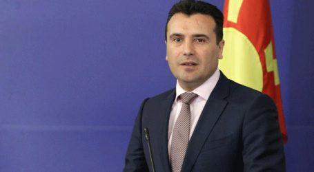 «Όχι» του Ζάεφ στο αίτημα της αντιπολίτευσης για πρόωρες βουλευτικές εκλογές