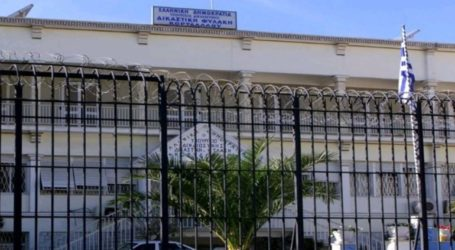 Οργανωμένο κύκλωμα κακοποιών πίσω από τις δολοφονίες και τις αποδράσεις στις φυλακές Κορυδαλλού