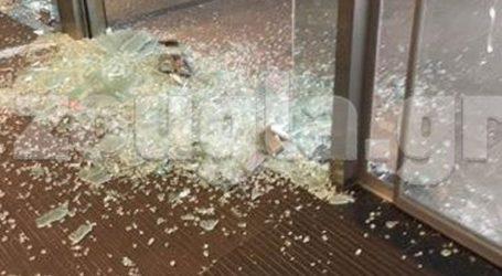 Ανάληψη ευθύνης για την επίθεση στα γραφεία της Εθνικής Ασφαλιστικής