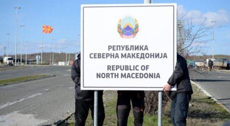 «Μη δημοφιλής η ονομασία 'Βόρεια Μακεδονία'»