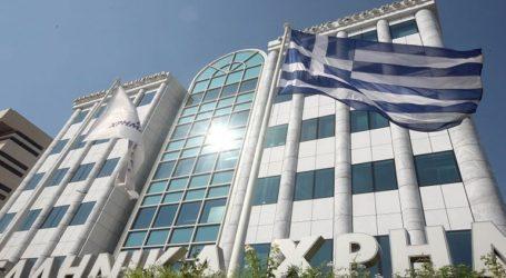 Αρνητικό πρόσημο στο Χρηματιστήριο Αθηνών