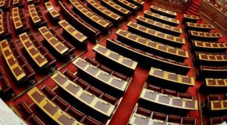 Ψηφοφορία στη Βουλή για τη Συνταγματική Αναθεώρηση