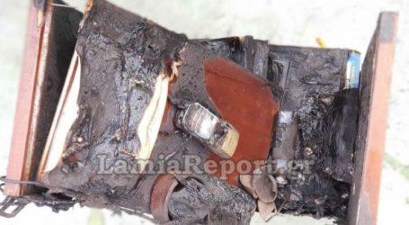 Κινητό άρπαξε φωτιά – Στις φλόγες σπίτι στη Λαμία